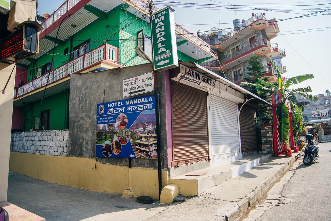 hotel-mandala-pokhara (9)